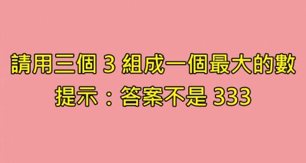1499013295-1c6319